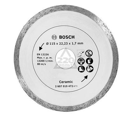 Круг алмазный BOSCH 2607019472