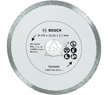 Круг алмазный BOSCH 2607019473