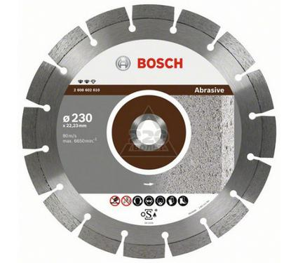 Круг алмазный BOSCH 2608602699