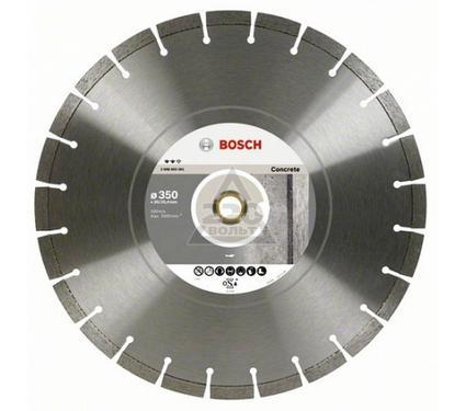 Круг алмазный BOSCH 2608602711