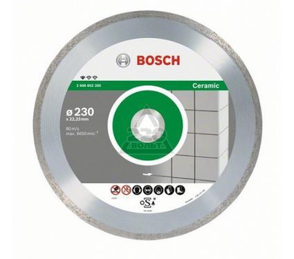 Круг алмазный BOSCH 2608603234
