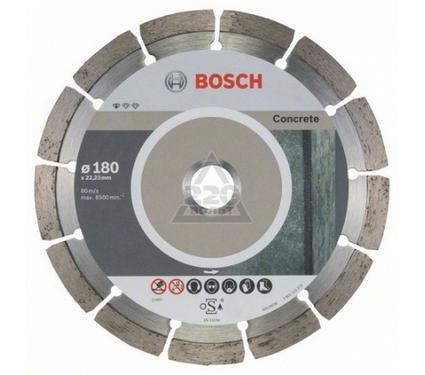 Круг алмазный BOSCH 2608603242