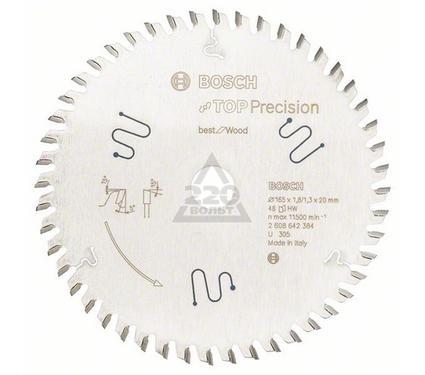 Круг пильный твердосплавный BOSCH 2608642384