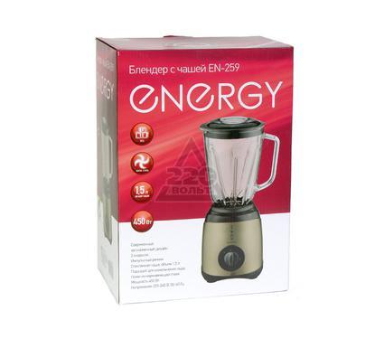 Блендер ENERGY EN-259