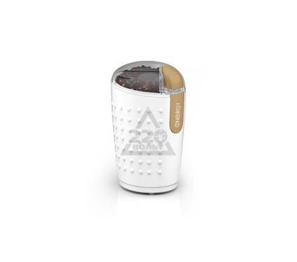 Кофемолка ENERGY EN-122 белый с золотом