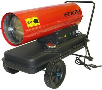 Тепловая пушка ENGY IH-20
