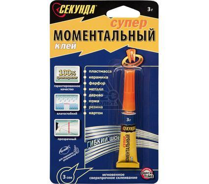 Клей СЕКУНДА 0801003