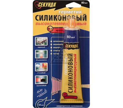 Герметик силиконовый СЕКУНДА 806006