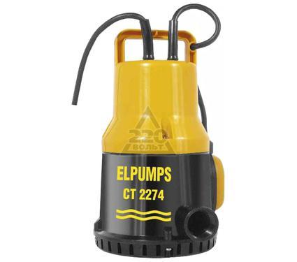Насос ELPUMPS СТ2274