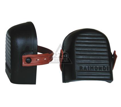Наколенники RAIMONDI RAI138