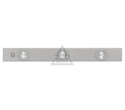 Светильник EGLO EXTEND 86356 для кухни
