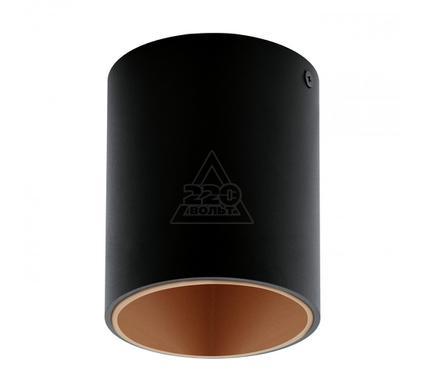 Светильник настенно-потолочный EGLO POLASSO 94501