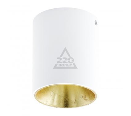 Светильник настенно-потолочный EGLO POLASSO 94503