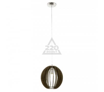Светильник подвесной EGLO COSSANO 94635