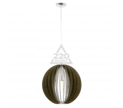 Светильник подвесной EGLO COSSANO 94636
