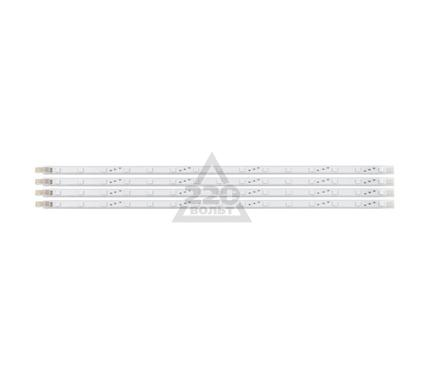 Лента светодиодная EGLO LED STRIPES-SYSTEM 92048