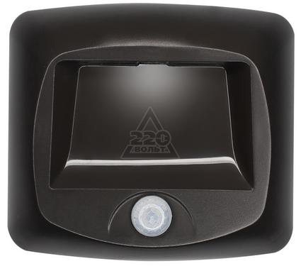 Светильник настенно-потолочный MRBEAMS MB520