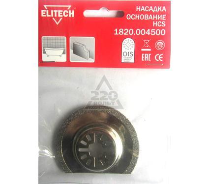 Насадка ELITECH 1820.004500