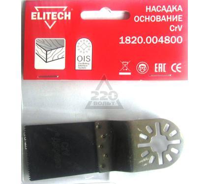 Насадка ELITECH 1820.004800