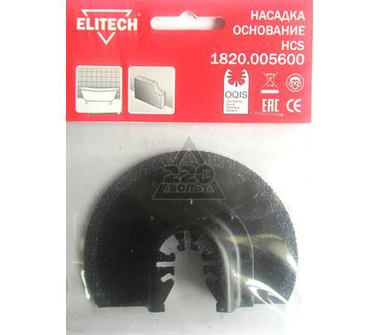 Насадка ELITECH 1820.005600