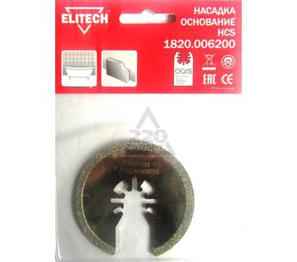 Насадка ELITECH 1820.006200
