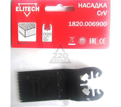 Насадка ELITECH 1820.006900