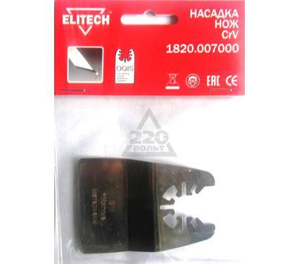 Насадка ELITECH 1820.007000