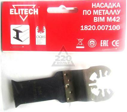 Насадка ELITECH 1820.007100