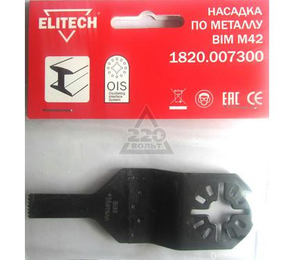 Насадка ELITECH 1820.007300