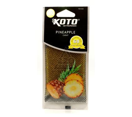 Ароматизатор KOTO FSH-018