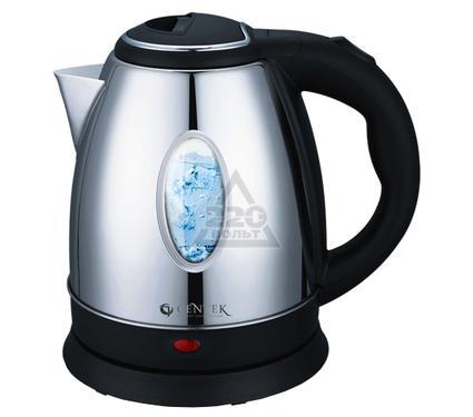 Чайник CENTEK CT-1042C