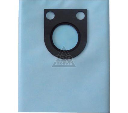 Мешок OZONE MXT-3081/5 PRO