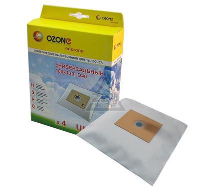 Мешок OZONE UN-01