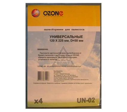 Мешок OZONE UN-02