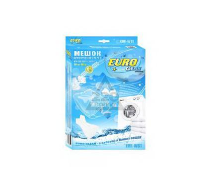 Мешок EURO Clean EUR-WB-1