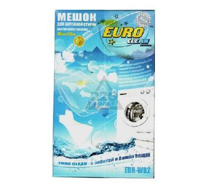 Мешок EURO Clean EUR-WB-2
