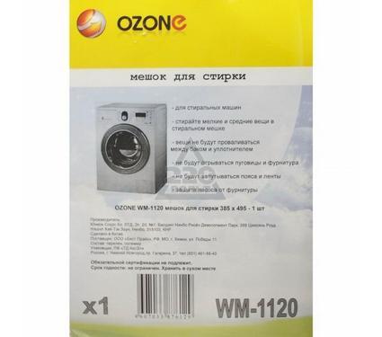 Мешок OZONE WM-1120