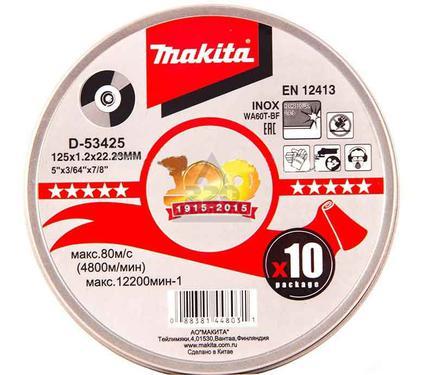 ���� �������� MAKITA D-53425