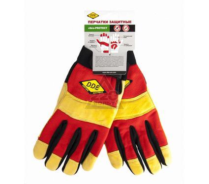 Перчатки DDE vibro-PROTECT