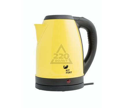Чайник KITFORT KT-602-1