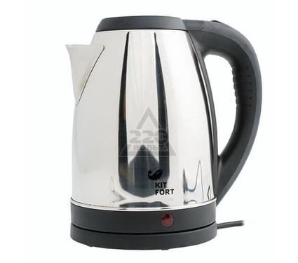 Чайник KITFORT KT-602-7
