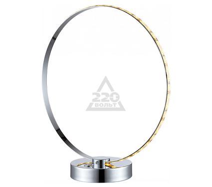 Лампа настольная GLOBO RING 28009