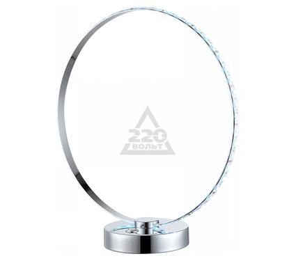Лампа настольная GLOBO RING 28010