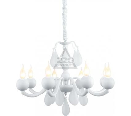 Люстра ARTE LAMP SIGMA A3229LM-8WH