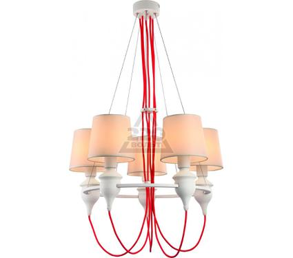 Люстра ARTE LAMP SERGIO A3325LM-5WH