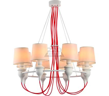 Люстра ARTE LAMP SERGIO A3325LM-8WH