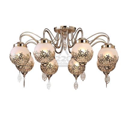Люстра ARTE LAMP MOROCCANA A4552PL-8GO