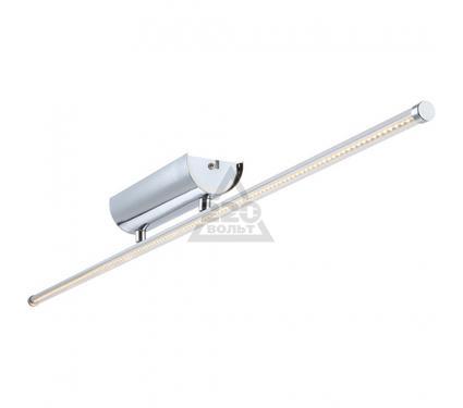 Светильник настенно-потолочный GLOBO FENJA 68048-12D