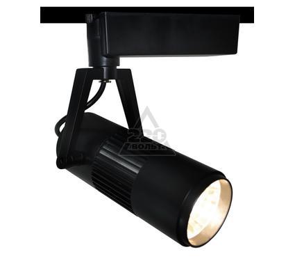 Светильник ARTE LAMP TRACK LIGHTS A6520PL-1BK