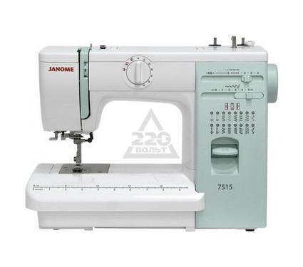 Швейная машинка JANOME 7515  15операций петля п/а регул. давления мет.корпус жесткий чехол